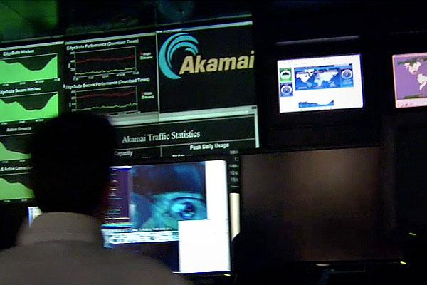 Interior de una oficina de Akamai